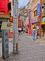 Shichi chinatown - panoramio (14).jpg