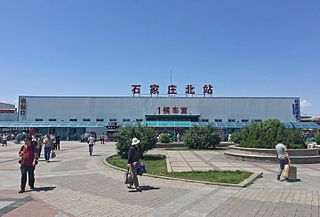 Shijiazhuang North railway station Railway station in Shijiazhuang