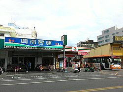 Shing Nan Bus Jiali Station 201801.jpg
