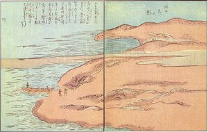 E-hon - Akaei-no-uo from the Ehon Hyaku Monogatari - circa 1841