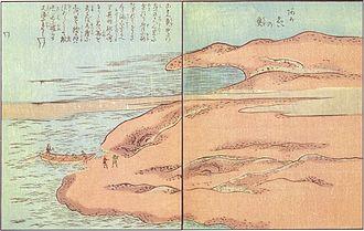 E-hon - Akaei-no-uo from the Ehon Hyaku Monogatari - circa 1841