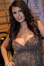 Shy Love at AVN Adult Entertainment Expo 2012 1.jpg
