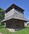 Siedliska, dzwonnica przy cerkwi św. Mikołaja (HB16).jpg