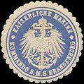 Siegelmarke K. Marine Kommando S.M.S. Brandenburg W0370767.jpg