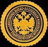 Siegelmarke Kaiserlich Königliche Eisenbahn - Ministerium (Tarif - Erstellungs - und Abrechnungs - Bureau) W0212980.jpg