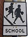 Sign near St Benedict's CE junior school, Glastonbury - geograph.org.uk - 217569.jpg