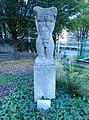 Skulptur Torso 1983, Wolfgang Kuhle.jpg