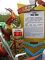 Sky Scrapper at World Joyland 14.jpg