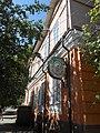 Smolensk, Dzerzhinsky Street 4 - 05.jpg