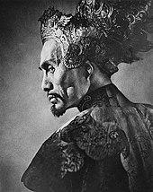上山草人 - ウィキペディアより引用