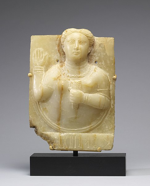 File:South Arabian - Stele with a Female Bust - Walters 2173.jpg