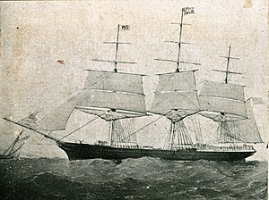South Australian (clipper ship) - Image: South Australian (clipper ship)