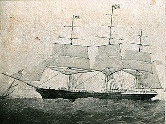 South Australian (clipper ship) - Image: South Australian (clipper ship)