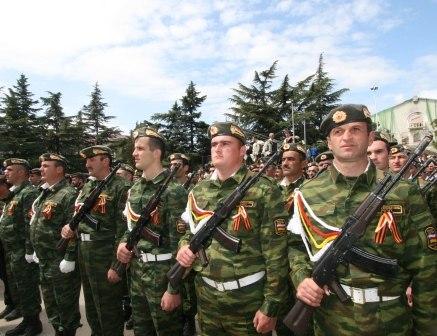 South Ossetia parade