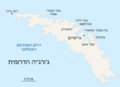 South georgia Islands map hebrew.png