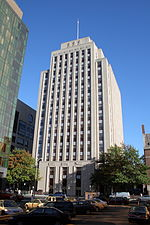 Southern New England Telephone Company Administrative Building in New Haven, October 17, 2008.jpg