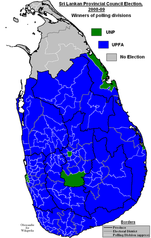Sri Lankan provincial council elections, 2008–09 - Image: Sri Lankan Provincial Election 2008 09