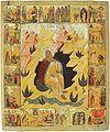St. Elias icon Ilyinskaya church in Vologda.jpg