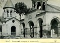 St. Zoravor Church2.jpg