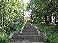 Stairway to Grave of Askold, Kiev.jpg