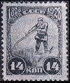StampUSSRTolstoy1928 2.jpg