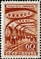 Stamp 1947 1152.jpg