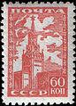 Stamp 1947 700.jpg