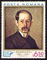 Stamp 1972 - Ion Andreescu - Autoportret.jpg