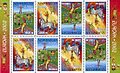 Stamp of Azerbaijan 607a-608a.jpg