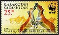 Stamp of Kazakhstan 350.jpg