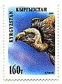 Stamp of Kyrgyzstan 059.jpg