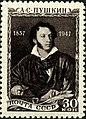 Stamp of USSR 1131.jpg