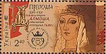 Stamp of Ukraine s1509.jpg