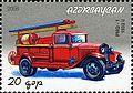 Stamps of Azerbaijan, 2006-765.jpg