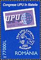 Stamps of Romania, 2004-078.jpg