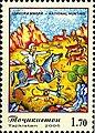 Stamps of Tajikistan, 017-05.jpg