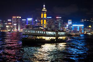 Star Ferry on Victoria Harbour (02).jpg