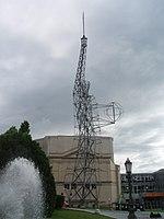 Statue Lichtschwert - panoramio.jpg