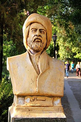 Nalî - An effigy of Nali in Sulaymaniyah, Iraqi Kurdistan