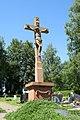Steinfeld Kreuz 6.jpg