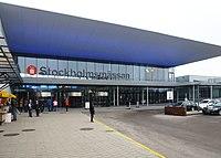 Stockholmsmässan entre 2015a.jpg