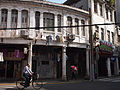 Streets of Xiamen, Peoples Republic of China, East Asia-2.jpg