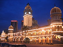 Sultan Abdul Samad National Day.jpg