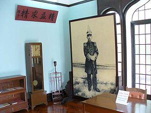 Sun Yat Sen Memorial House - The interior of Dr. Sun Yat Sen Memorial House today.