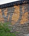 Sunset Shadows on the Wall (6508412149).jpg