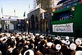 Supreme Leader Ali Khamenei in Shah Abdol Azim Mosque (18).jpg