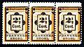 Surinam 1892 N22a.jpg