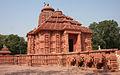Surya mandir Birla Sun temple Gwalior.jpg
