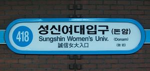 Sungshin Women's University Station - Sungshin Women's University Station