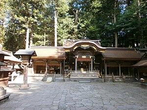 Takeminakata